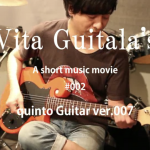Vita Guitala's ビータギタラーズ