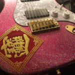 宇野振道場 Q-sai@楽器挫折者救済合宿 ギター教室 ギター エレキギター BABYMETAL 神バンド 大村孝佳