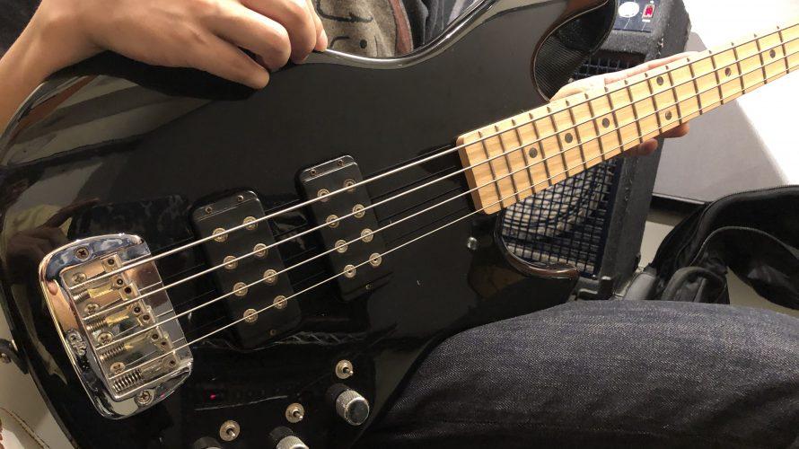 宇野振道場 Q-sai@楽器挫折者救済合宿 ギター教室 G&L L-2000 ベース