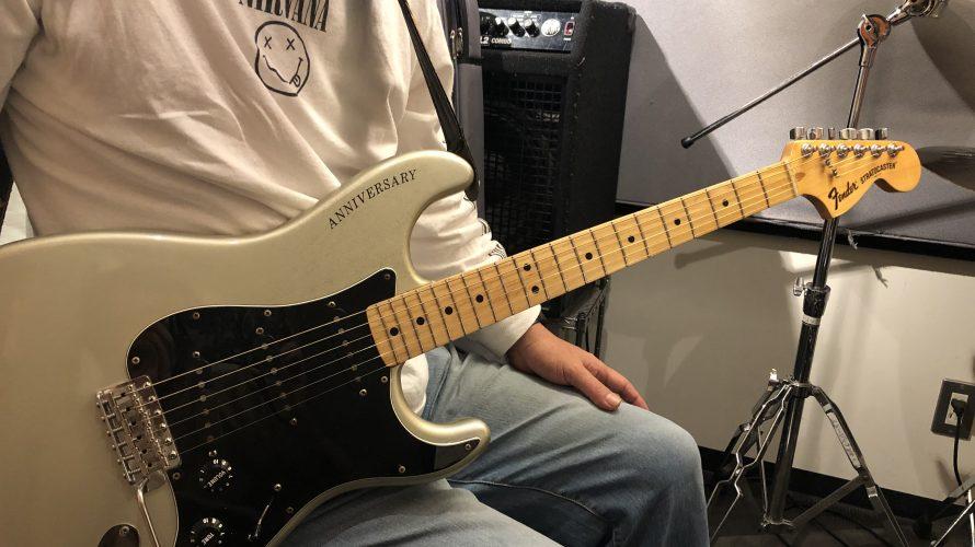 宇野振道場 Q-sai@楽器挫折者救済合宿 ギター教室 ギター フェンダー ストラト ストラトキャスター アニバーサリー
